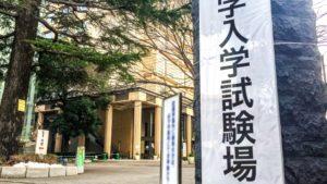 内田樹氏「過去数十年で最悪の日本の大学環境」。ではどうすべきか?
