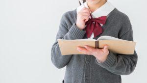 高卒採用9/16解禁!日本型高卒採用の課題と改善策とは?